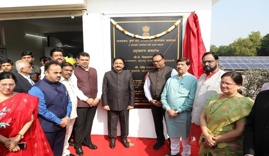 1 MW Project for Governor of Maharashtra- Inauguration By Mr. Devendra Fadanavis